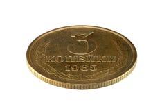 Oud Sovjet drie copecks muntstuk dat op witte achtergrond wordt geïsoleerd Stock Fotografie