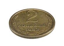 Oud Sovjet twee die copecks muntstuk op witte achtergrond wordt geïsoleerd Stock Foto's