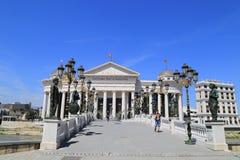 Oud Stadhuis, Skopje Stock Afbeeldingen