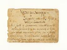 Oud stroopontvangstbewijs Stock Afbeelding