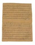 Oud Thais document blad Royalty-vrije Stock Foto