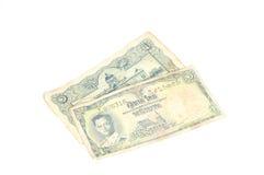 Oud Thais geïsoleerd bankbiljet. Stock Fotografie