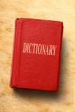Oud woordenboek Stock Fotografie