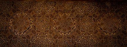 Oude Arabische Karakters Stock Foto's
