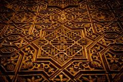 Oude Arabische Karakters Royalty-vrije Stock Foto