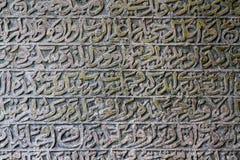 Oude Arabische scriptures in begraafplaats Stock Afbeeldingen
