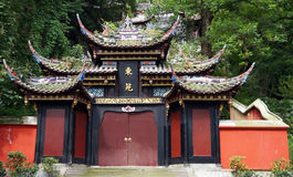 Oude Architecturale Gebouwen in Dujiang-Dam sicuan chengdu Royalty-vrije Stock Foto's