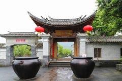 Oude architecturale gebouwen in Heshun-stad, Yunnan, China Stock Afbeelding