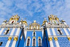 Oude architectuur van Kiev-Pechersk Lavra Stock Afbeelding