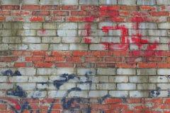 Oude bakstenen en graffiti Royalty-vrije Stock Fotografie