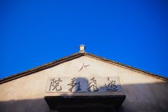Oude bioskoop in Ningbo van China stock foto