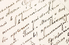 Oude brief als achtergrond stock afbeelding