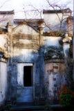 Oude burgerlijke gebouwen Stock Afbeelding