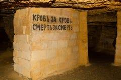 Oude Catacomben Odessa Stock Afbeelding