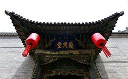 Oude Chinese Huizen Stock Afbeeldingen