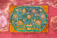 Oude Chinese muur Stock Afbeeldingen
