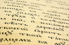 Oude christelijke bijbel royalty-vrije stock fotografie