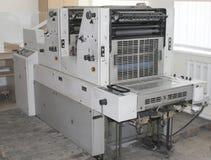 Oude compensatiemachine Royalty-vrije Stock Afbeelding