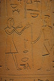 Oude Egyptische achtergrond Stock Foto's