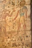 Oude Egyptische bas-hulp Stock Foto