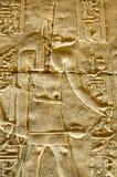 Oude Egyptische God Anubis stock afbeeldingen