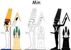 Oude Egyptische god - Min royalty-vrije illustratie