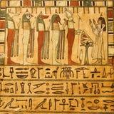Oude Egyptische goden en hiërogliefen Stock Afbeelding