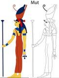 Oude Egyptische godin - Mut royalty-vrije illustratie