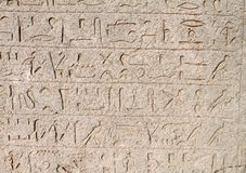 Oude Egyptische Hiërogliefen stock afbeeldingen