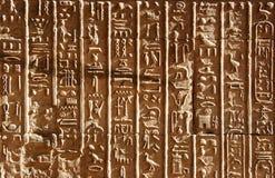 Oude Egyptische hiërogliefen Stock Afbeelding