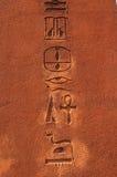 Oude Egyptische hiërogliefen stock foto's