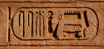 Oude Egyptische hiërogliefen - Landschap Royalty-vrije Stock Fotografie