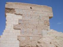 Oude Egyptische ruïne in Siwa, Egypte Stock Fotografie
