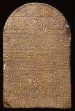 Oude Egyptische scripture royalty-vrije stock foto