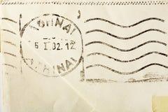 Oude envelop Royalty-vrije Stock Foto's