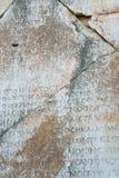 Oude ephesusruïnes als achtergrond Royalty-vrije Stock Foto