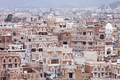 Oude gebouwen Sanaa stock afbeelding