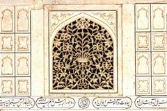 Oude gesneden Marmeren oppervlakte. Taj Mahal Stock Foto's