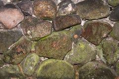Oude granietmuur Royalty-vrije Stock Afbeeldingen