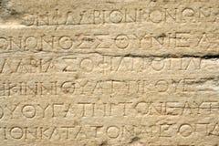 Oude Griekse brieven Stock Fotografie
