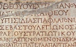 Oude Griekse scriptures in Ephesus Turkije Stock Fotografie