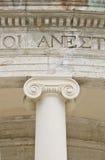 Oude Griekse tempel Royalty-vrije Stock Foto's