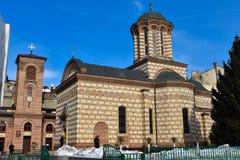Oude Hof Kerk Biserica Buna Vestire Curtea Veche Royalty-vrije Stock Foto's