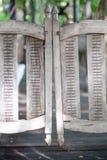 Oude houten poort Royalty-vrije Stock Afbeelding