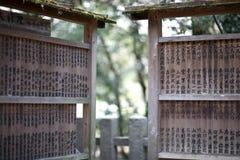 Oude houten poort Royalty-vrije Stock Fotografie