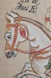 Oude Illustratie van Thailand - Wit Paard Stock Foto