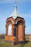 Oude kapel in Klooster zverin-Pokrovsiy Veliky Novgorod royalty-vrije stock afbeelding