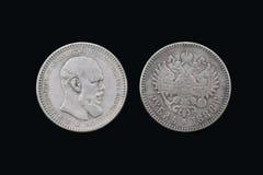 Oude keizer Russische muntstukken Royalty-vrije Stock Afbeelding