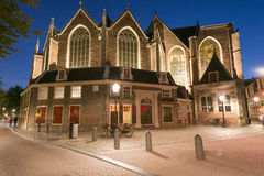 Oude Kerk (Old church) in Amsterdam Stock Photo