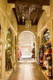 Oude markt in Granada, Spanje Stock Foto's